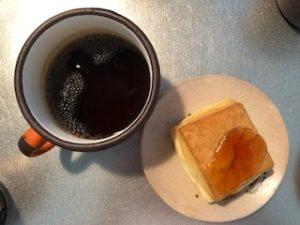 Cafefu