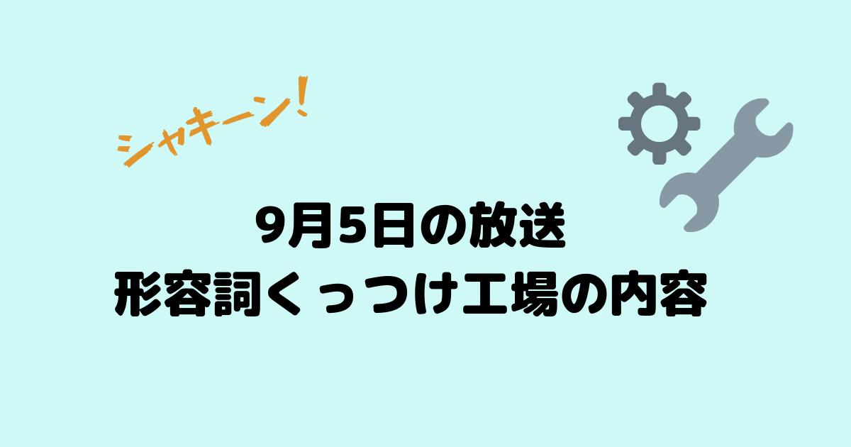 keiyousi_0905