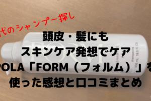 POLAform