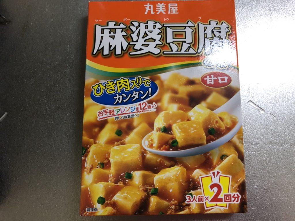 丸美屋麻婆豆腐