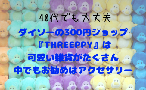 THREEPPY