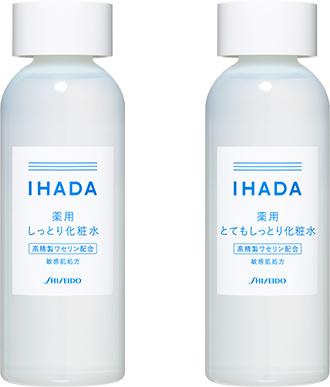 イハダ化粧水